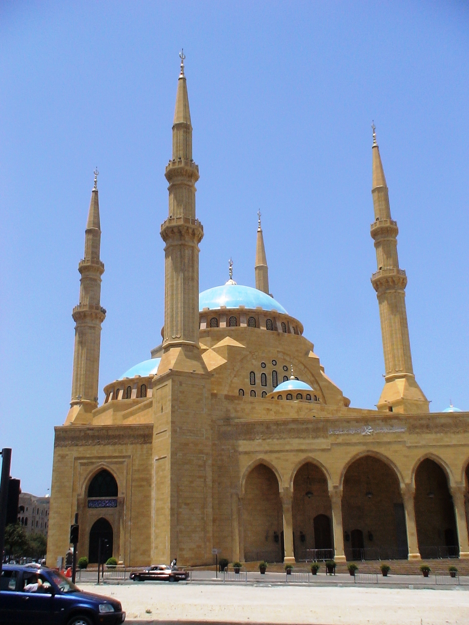 Beyrouth au cœur du Liban