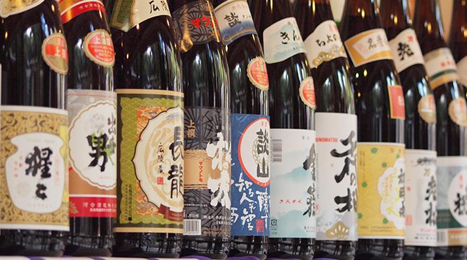 Le saké, qu'est-ce que c'est ?